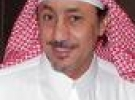 Khalid Bin Mahfouz & Family