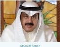 Maan Al-Sanea