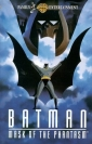 batman__mask_of_the_phantasm_picture1.jpg