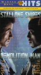demolition_man_pic.jpg