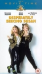 desperately_seeking_susan_photo1.jpg