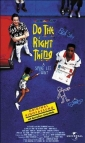 do_the_right_thing_photo1.jpg