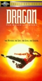 dragon__the_bruce_lee_story_image.jpg