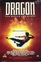 dragon__the_bruce_lee_story_picture.jpg