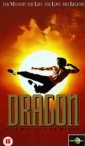 dragon__the_bruce_lee_story_picture1.jpg