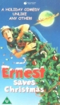ernest_saves_christmas_img.jpg
