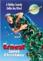 ernest_saves_christmas_photo1.jpg
