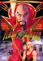 flash_gordon_image1.jpg