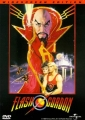 flash_gordon_photo1.jpg