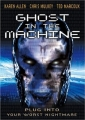 ghost_in_the_machine_image1.jpg