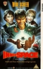 innerspace_photo1.jpg