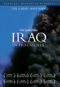 iraq_in_fragments_pic.jpg