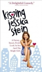 kissing_jessica_stein_picture1.jpg
