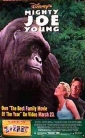mighty_joe_young_picture.jpg