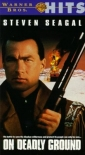 on_deadly_ground_img.jpg
