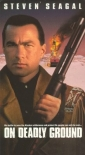 on_deadly_ground_photo.jpg