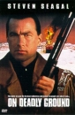 on_deadly_ground_pic.jpg