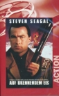 on_deadly_ground_picture1.jpg