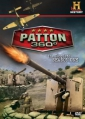patton_360_picture.jpg