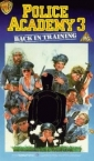 police_academy_3__back_in_training_photo.jpg