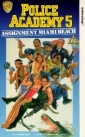 police_academy_5__assignment__miami_beach_photo1.jpg