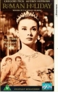 roman_holiday_image1.jpg