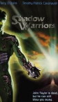 shadow_warriors_picture.jpg