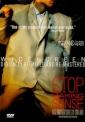 stop_making_sense_image1.jpg