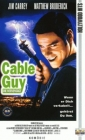 the_cable_guy_picture1.jpg