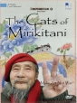 the_cats_of_mirikitani_picture.jpg