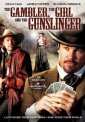 the_gambler__the_girl_and_the_gunslinger_picture.jpg