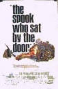 the_spook_who_sat_by_the_door_picture.jpg
