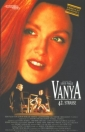 vanya_on_42nd_street_picture.jpg