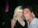scott baio and renee sloan image1