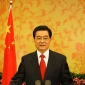 &quot;China Model&quot;: a new system by Hu Jintao