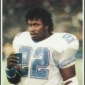 About Marcus Dupree