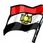 Egypt, Nile's Gift