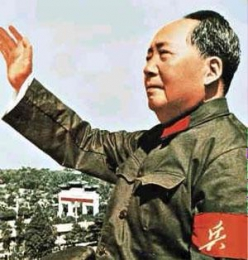 How did Mao Zedong gain power in China?