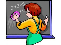 Lesson Plan - Developing Skills