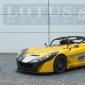 Lotus Sport 2 Eleven