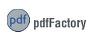 The future is bright for FinePrint Software. pdfFactory and FinePrin; two applications that are going to last