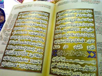 What is the Koran?