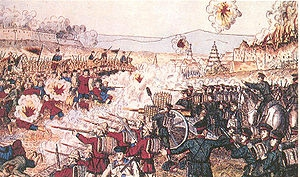 What was the Boxer Rebellion?