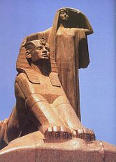 Why did the Egyptian civilization develop?