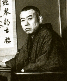 Jun&#039;ichiro Tanizaki