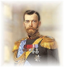 Nicholas II