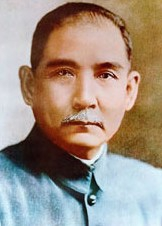 Sun Yat-sen