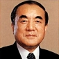 Yasuhiro Nakasone
