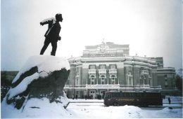 Yekaterinoburg